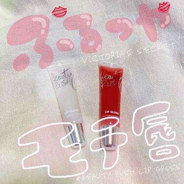 Beauty Rush SOOTHING LIP BALM/ヴィクトリアズ シークレット(海外)/リップケア・リップクリームを使ったクチコミ(1枚目)