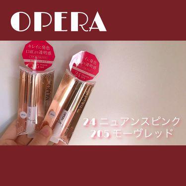 シアーリップカラー N/オペラ/リップグロスを使ったクチコミ(1枚目)