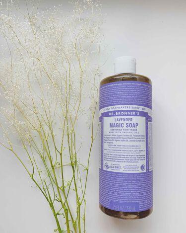 MAGIC hair cream(ラベンダーココナッツ)/Dr. Bronner's Magic Soaps(海外)/ヘアワックス・クリームを使ったクチコミ(1枚目)