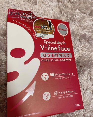 Vライン ひきあげマスク/ピュレア/シートマスク・パックを使ったクチコミ(1枚目)