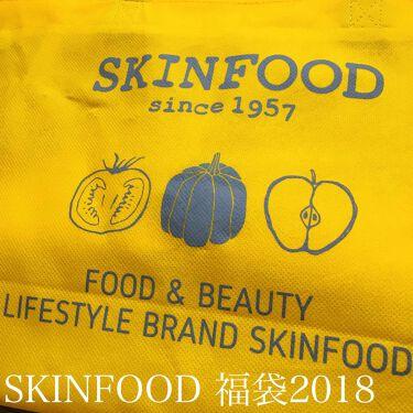 アルパカ。さんの「SKINFOOD(スキンフード)ブラックシュガー パーフェクト エッセンシャル スクラブ2X<洗い流すパック・マスク>」を含むクチコミ
