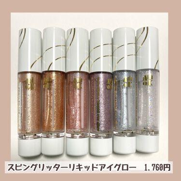 spin glitter liquid eye glow/AMIOK/リキッドアイシャドウを使ったクチコミ(2枚目)