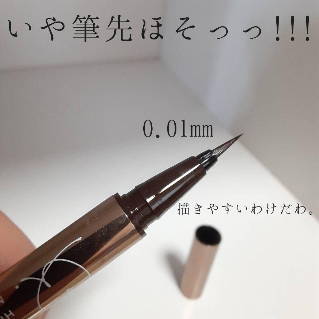日本Love Liner 隨心所慾防水極細眼線液
