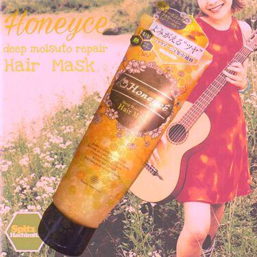 ディープモイストリペア ヘアマスク/Honeycé/ヘアパック・トリートメントを使ったクチコミ(1枚目)
