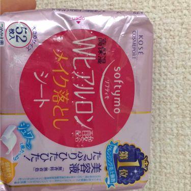 スキンクリア クレンズ オイル ローズの香り/アテニア/オイルクレンジングを使ったクチコミ(1枚目)