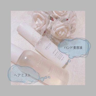 ヘアミスト サボン/shiro (シロ)/ヘアスプレー・ヘアミストを使ったクチコミ(1枚目)