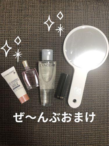 UV エクスペール トーンアップn/LANCOME/化粧下地を使ったクチコミ(3枚目)