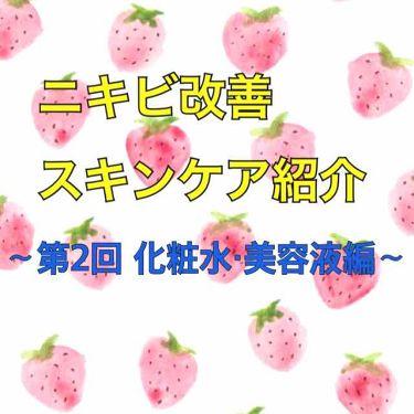 美白美容液 W/ちふれ/美容液を使ったクチコミ(1枚目)