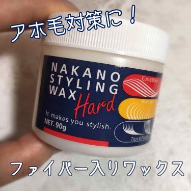 スタイリング ワツクス/ナカノ スタイリング/ヘアワックス・クリームを使ったクチコミ(1枚目)
