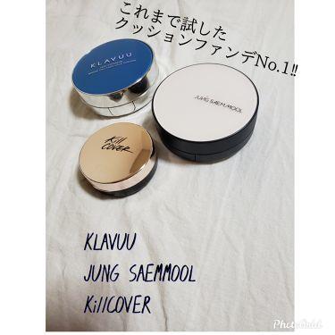 エッセンシャル スキン ヌーダー クッション/JUNG SAEM MOOL /その他ファンデーションを使ったクチコミ(1枚目)