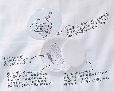 薬用固形パウダー/ピジョン/デオドラント・制汗剤を使ったクチコミ(2枚目)