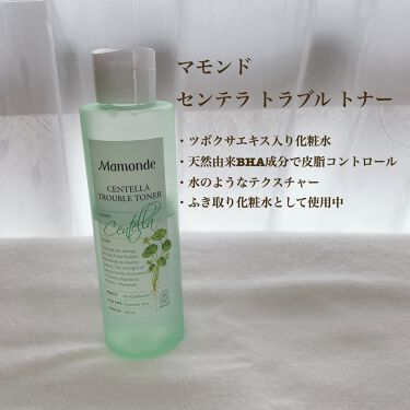 カプチュール トータル セル ENGY ローション/Dior/化粧水を使ったクチコミ(2枚目)