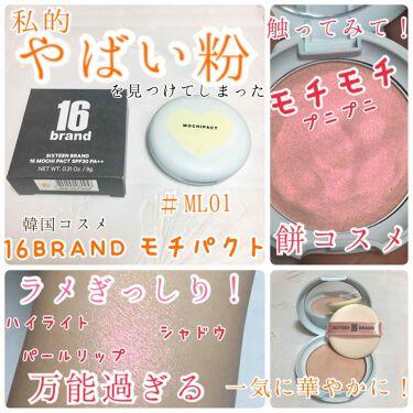 min♡さんの「16brandSIX TEEN BRAND 16 MOCHI PACT <その他>」を含むクチコミ
