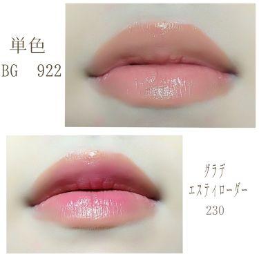 ルージュ アンリミテッド/shu uemura/口紅を使ったクチコミ(4枚目)