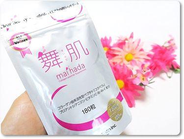 舞肌/Nitta Biolab(ニッタバイオラボ)/美肌サプリメントを使ったクチコミ(1枚目)