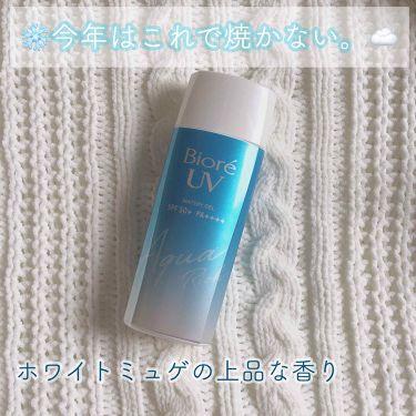 ビオレUV アクアリッチウォータリージェル SPF50+/ビオレ/化粧下地を使ったクチコミ(1枚目)