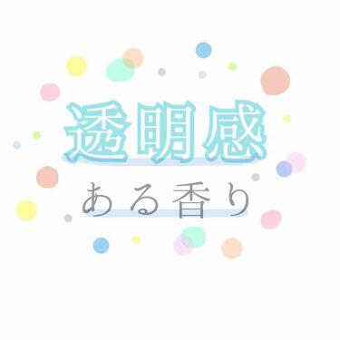 フレア フレグランス IROKA衣類のリフレッシュミスト エアリー/フレア フレグランス/その他を使ったクチコミ(1枚目)