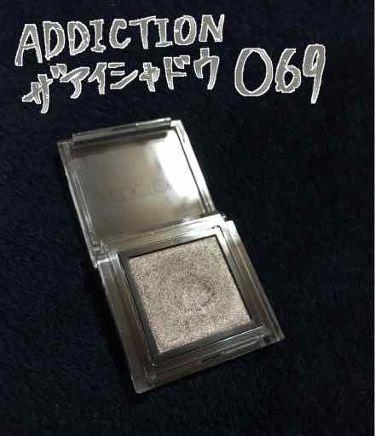 ザ アイシャドウ/ADDICTION/パウダーアイシャドウ by セキセイ