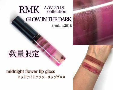 mayukoさんの「RMKミッドナイトフラワー リップグロス<リップグロス>」を含むクチコミ