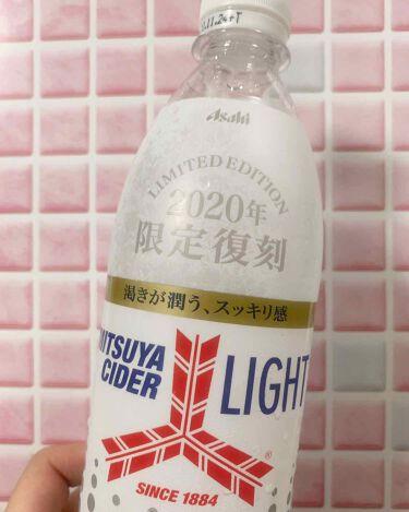 くらげ.୨୧* フォロバ100 on LIPS 「いつも炭酸は太るから我慢してたのにコンビニ寄ったら炭酸飲みたい..」(1枚目)