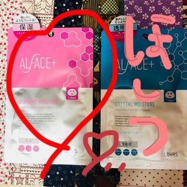 ダイアモンドモイスチャー アクアモイスチャー シートマスク/ALFACE+(オルフェス)/シートマスク・パックを使ったクチコミ(1枚目)