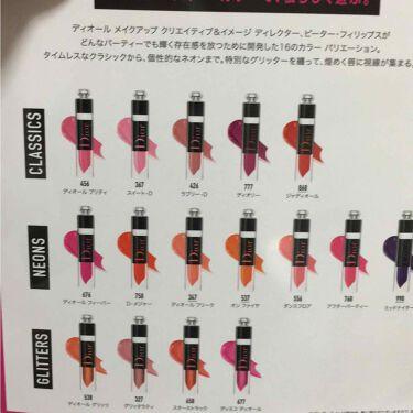 ディオール アディクト ラッカー プランプ/Dior/リップグロスを使ったクチコミ(2枚目)