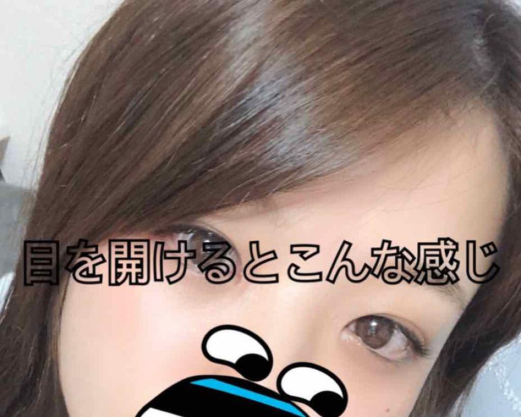 上 亜 マツエク 悠 三