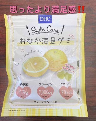 おなか満足グミ/DHC/食品を使ったクチコミ(1枚目)