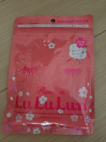 2019年春限定プレミアムルルルン(桜の香り)/ルルルン/パック・フェイスマスクを使ったクチコミ(1枚目)