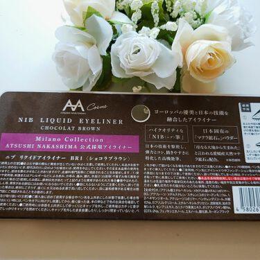 ニブ リクイドアイライナー BK1/ATSUSHI NAKASHIMA Cosme/リキッドアイライナーを使ったクチコミ(4枚目)