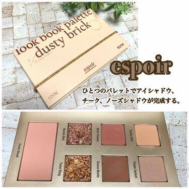Look Book/espoir/パウダーアイシャドウ by K_M
