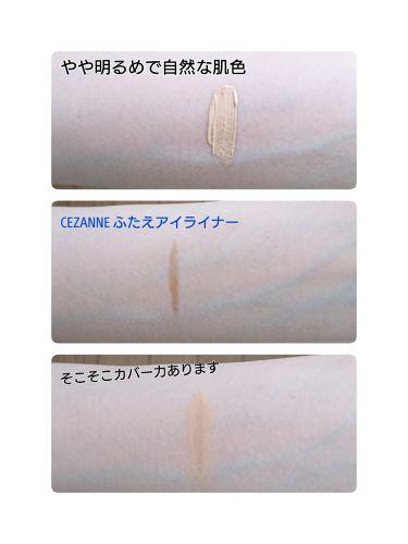 UR GLAM カバー&ハイライトコンシーラー/DAISO/コンシーラーを使ったクチコミ(3枚目)