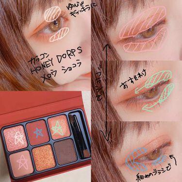 eye color palette/heme/パウダーアイシャドウを使ったクチコミ(3枚目)