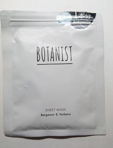 BOTANIST ボタニカルシートマスク/ 7枚入り/BOTANIST/シートマスク・パックを使ったクチコミ(1枚目)