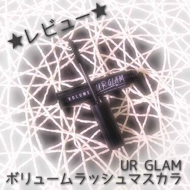 UR GLAM VOLUME LASH MASCARA(ボリュームラッシュマスカラ)/DAISO/マスカラを使ったクチコミ(1枚目)