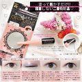 A cosmeticのクチコミ「【girls maker】 ☑折り...」