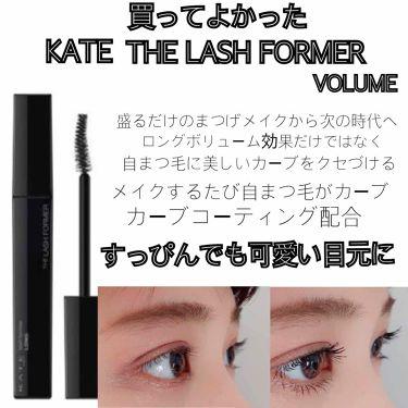 ラッシュフォーマーWP(ボリューム)/KATE/マスカラを使ったクチコミ(1枚目)