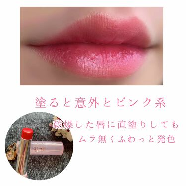 キス グロウ バーム/REVLON(レブロン)/口紅を使ったクチコミ(2枚目)