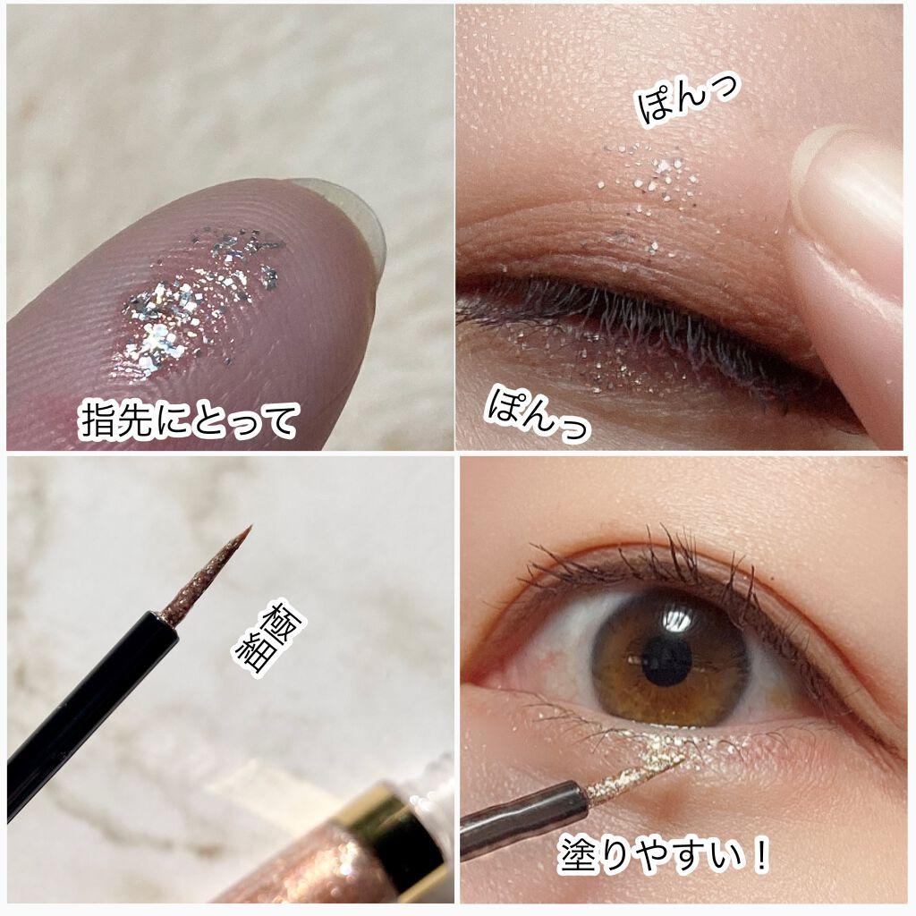 CipiCipi Glitter Illumination Liner 眼線液