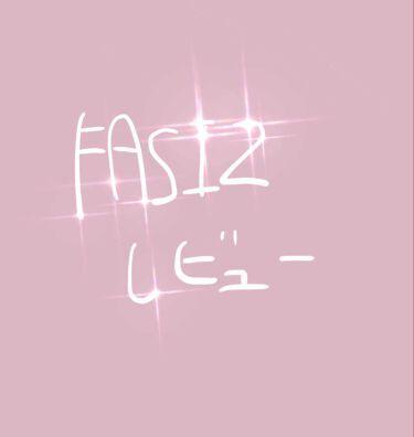 FASIZ607C IPL光脱毛器/FASIZ/ボディケア美容家電を使ったクチコミ(1枚目)