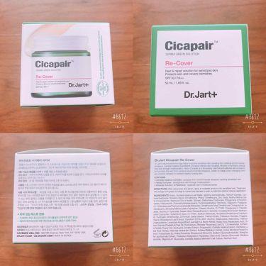 シカペアリカバー/Dr.Jart+(ドクタージャルト)/フェイスクリームを使ったクチコミ(4枚目)