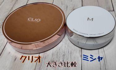 ビッグオーロラグロークッション/CLIO/その他ファンデーションを使ったクチコミ(2枚目)