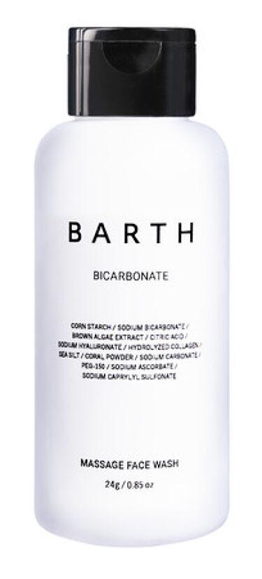 Massage Face Wash 中性重炭酸洗顔パウダー トライアルボトル