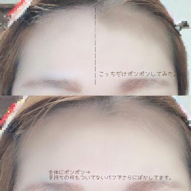 エアリーブラープライミングパウダー/HERA/化粧下地を使ったクチコミ(9枚目)