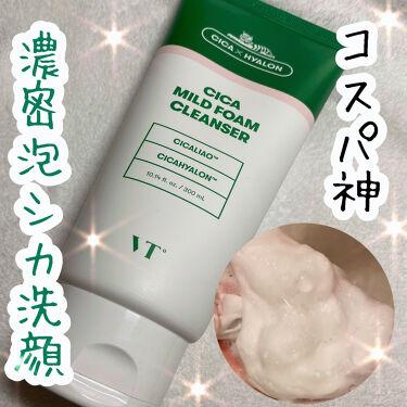 CICA MILD FOAM CLEANSER/VT Cosmetics/洗顔フォームを使ったクチコミ(1枚目)