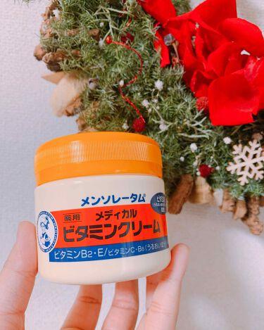 ビタミンクリーム/メンソレータム/ボディクリーム・オイルを使ったクチコミ(1枚目)