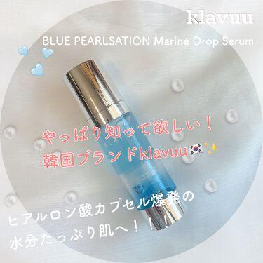 クラビュー ピュアパルセーション マリンコラーゲン マイクロクレンジングウォーター /KLAVUU/リキッドクレンジングを使ったクチコミ(1枚目)