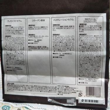 グラマティカル ハイドレーションセラム/トップバリュ セレクト/美容液を使ったクチコミ(2枚目)