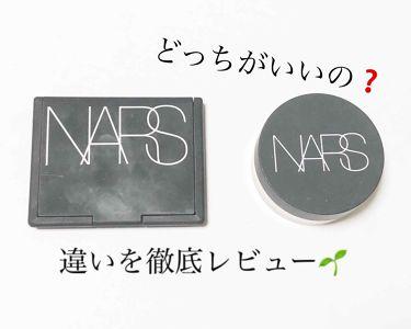 ライトリフレクティングセッティングパウダー ルース/NARS/ルースパウダーを使ったクチコミ(1枚目)