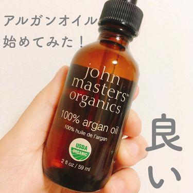 ARオイル(アルガン)/john masters organics/アウトバストリートメントを使ったクチコミ(1枚目)
